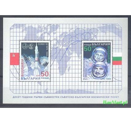 Bułgaria 1989 Mi bl 194 Czyste **