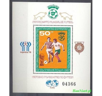 Znaczek Bułgaria 1980 Mi bl 104 Czyste **