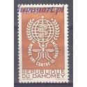 Dahomej 1962 Mi 192 Czyste **
