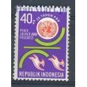 Indonezja 1970 Mi 679 Czyste **