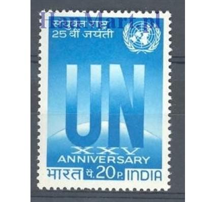 Znaczek Indie 1970 Mi 501 Czyste **