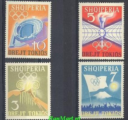 Albania 1964 Mi 823-826 Czyste **