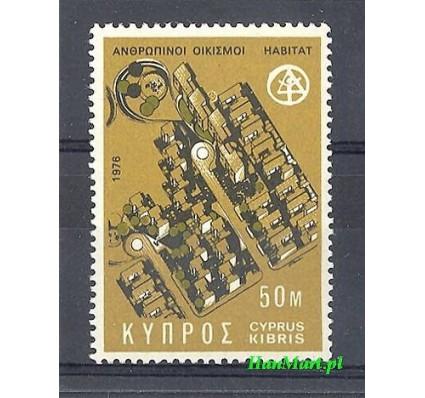 Cypr  1976 Mi 459 Czyste **