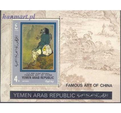 Znaczek Jemen Północny 1971 Mi bl 159 Czyste **