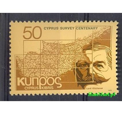 Znaczek Cypr  1979 Mi 510 Czyste **