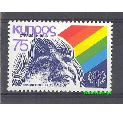 Znaczek Cypr  1979 Mi 511 Czyste **