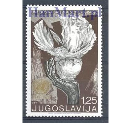 Znaczek Jugosławia 1970 Mi 1399 Czyste **