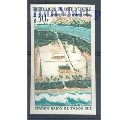 Znaczek Wybrzeże Kości Słoniowej 1968 Czyste **