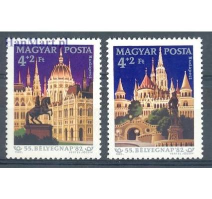 Znaczek Węgry 1982 Mi 3571-3572 Czyste **