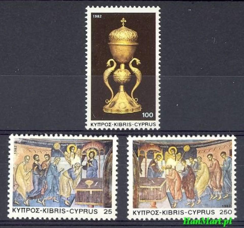 Cypr  1982 Mi 575-577 Czyste **