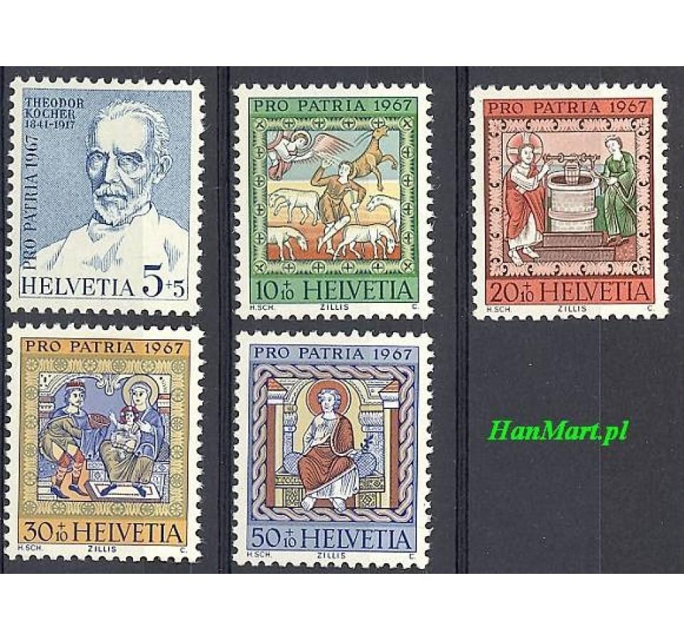 Szwajcaria 1967 Mi 853-857 Czyste **