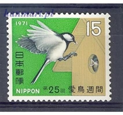 Znaczek Japonia 1971 Mi 1110 Czyste **