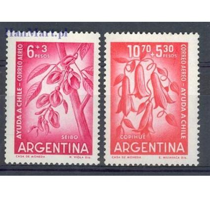 Argentyna 1960 Mi 742-743 Czyste **