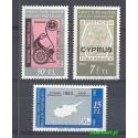 Cypr Północny 1980 Mi 90-92 Czyste **