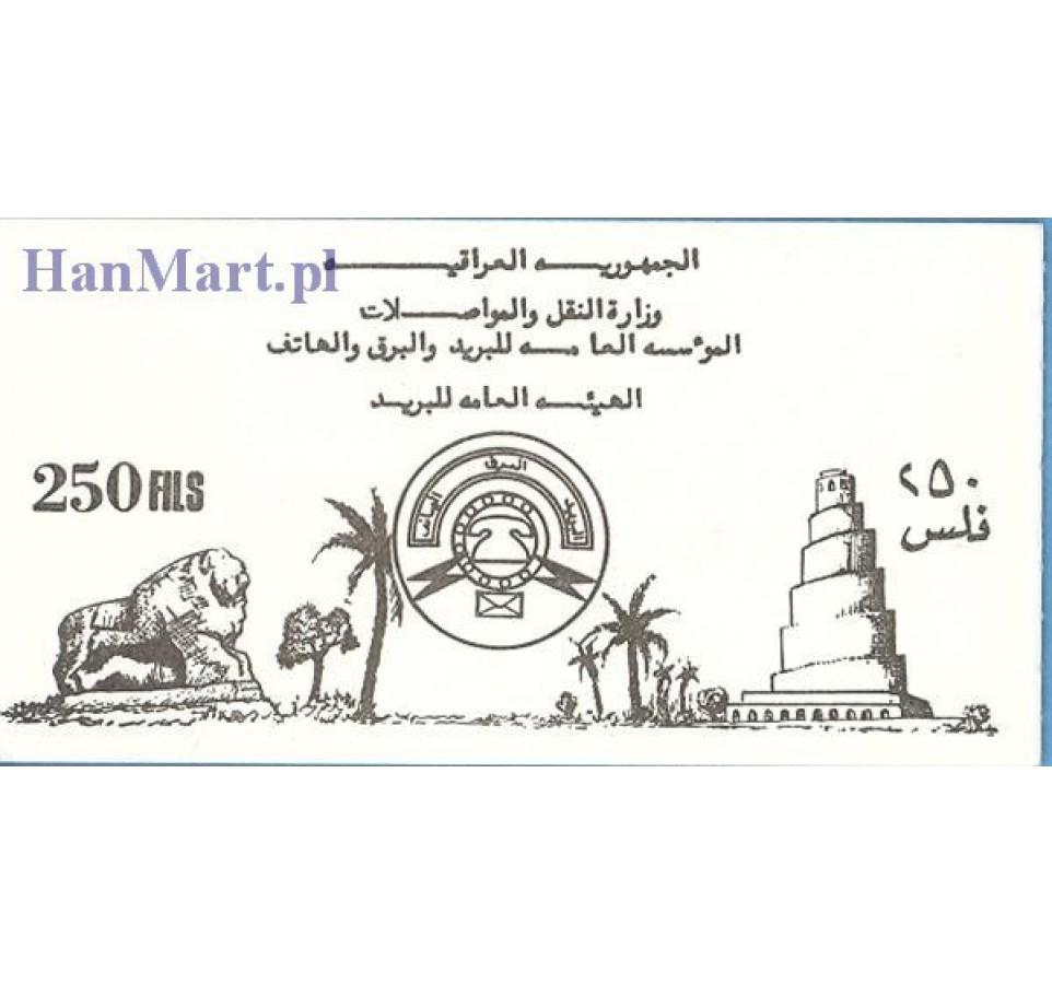 Irak 1983 Mi mh A-F1186 Czyste **
