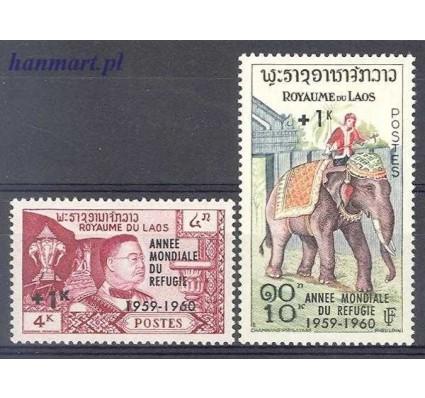 Znaczek Laos 1960 Mi 103-104 Czyste **