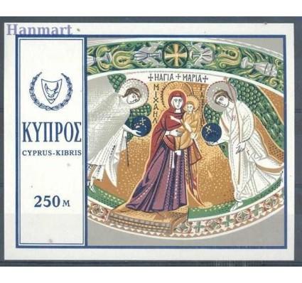Cypr  1969 Mi bl 7 Czyste **