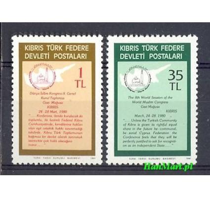 Znaczek Cypr Północny 1981 Mi 95-96 Czyste **