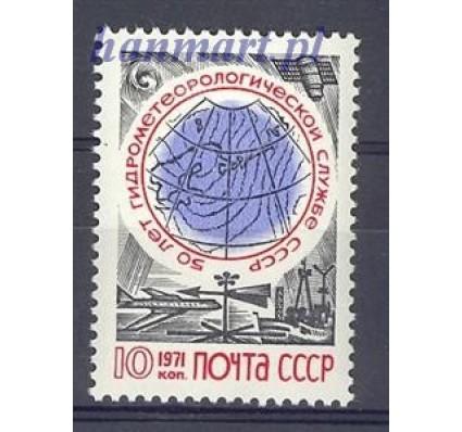 Znaczek ZSRR 1971 Mi 3891 Czyste **