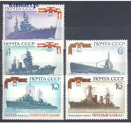 Znaczek ZSRR 1973 Mi 4162-4166 Czyste **