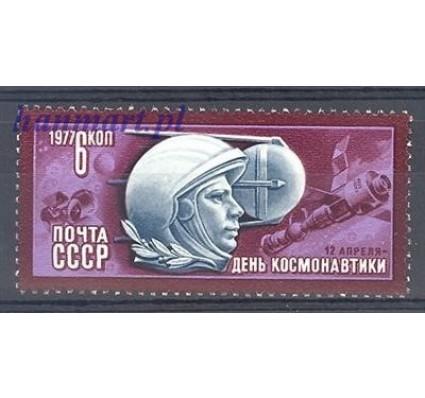 ZSRR 1977 Mi 4589 Czyste **