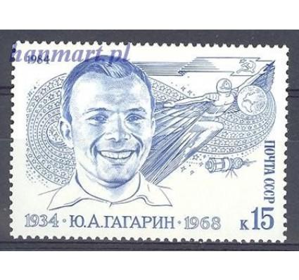ZSRR 1984 Mi 5361 Czyste **