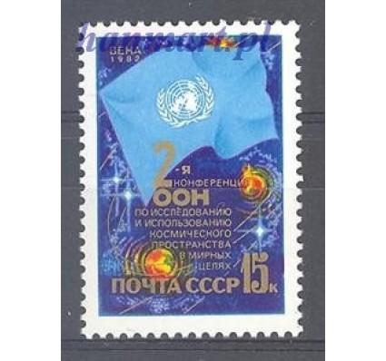 ZSRR 1982 Mi 5189 Czyste **