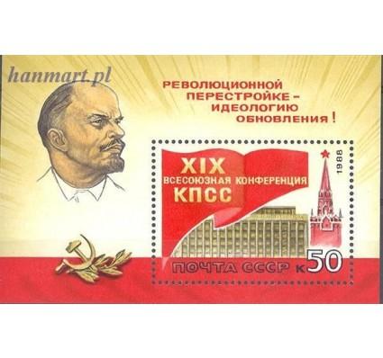 ZSRR 1988 Mi bl 201 Czyste **