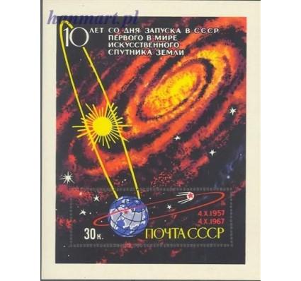 ZSRR 1967 Mi bl 46 Czyste **