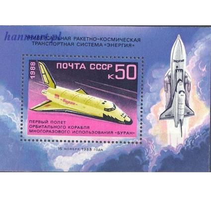 ZSRR 1988 Mi bl 205 Czyste **