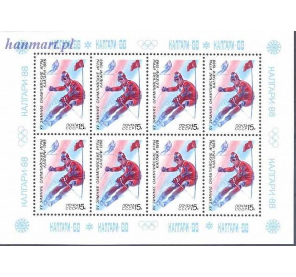 ZSRR 1988 Mi 5788-5792 Czyste **