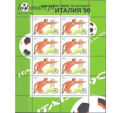 ZSRR 1990 Mi ark 6088 Czyste **