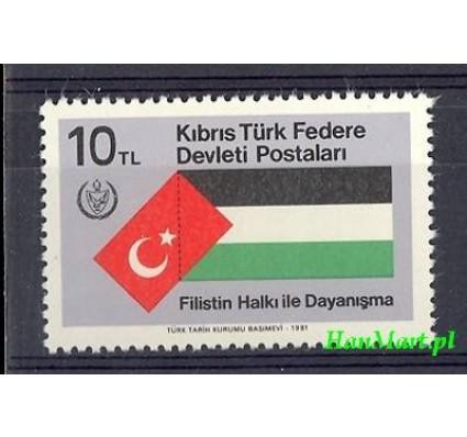 Cypr Północny 1981 Mi 108 Czyste **