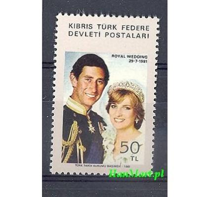 Znaczek Cypr Północny 1981 Mi 109 Czyste **