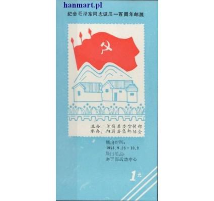 Znaczek Chiny  Mi 393 Czyste **