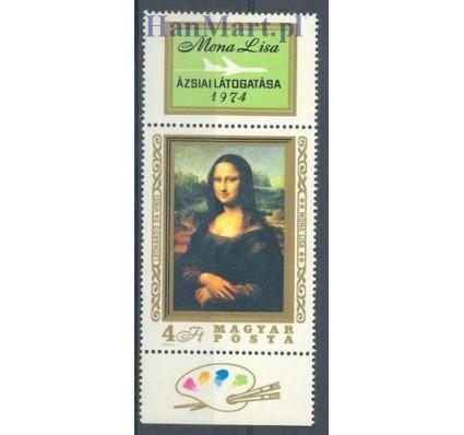 Węgry 1974 Mi zf 2940 Czyste **