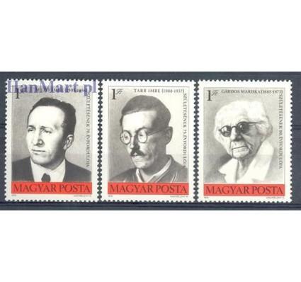 Znaczek Węgry 1975 Mi 3077-3079 Czyste **