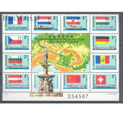 Znaczek Węgry 1977 Mi 3248-3258 Czyste **