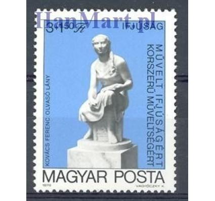 Węgry 1979 Mi 3340 Czyste **