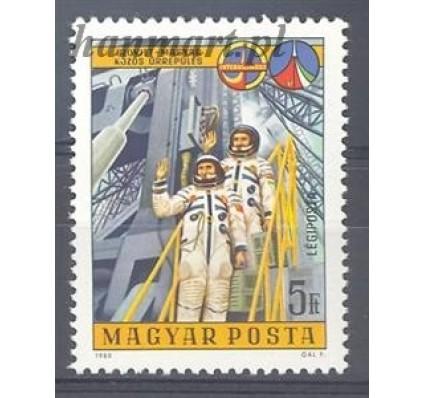 Węgry 1980 Mi 3430 Czyste **