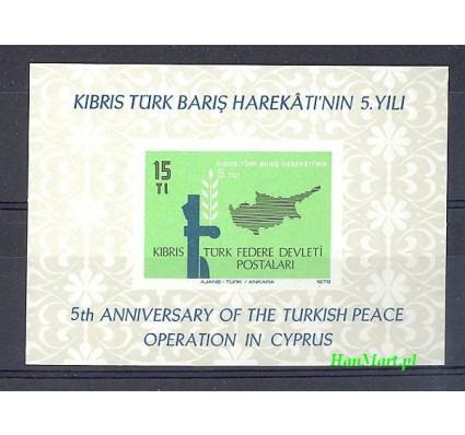 Cypr Północny 1979 Mi bl 1 Czyste **