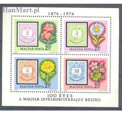 Znaczek Węgry 1974 Mi bl 105 Czyste **