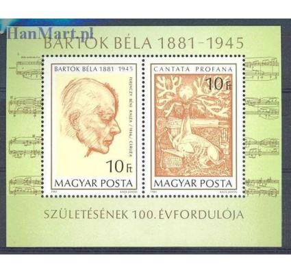 Znaczek Węgry 1981 Mi bl 148 Czyste **