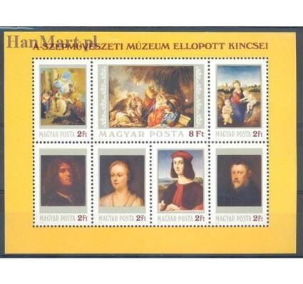 Węgry 1984 Mi bl 170 Czyste **