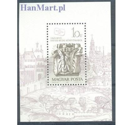 Węgry 1987 Mi bl 191 Czyste **