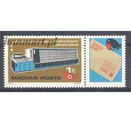 Węgry 1978 Mi zf 3309 Czyste **