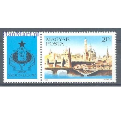 Węgry 1983 Mi zf 3644 Czyste **