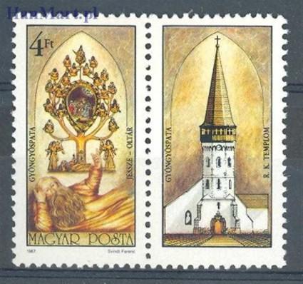 Znaczek Węgry 1987 Mi zf 3921 Czyste **