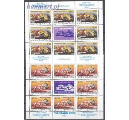 Znaczek Jugosławia 1989 Mi ark 2345-2346 Czyste **