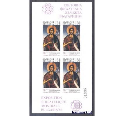 Znaczek Bułgaria 1989 Mi bl 197-200 Czyste **